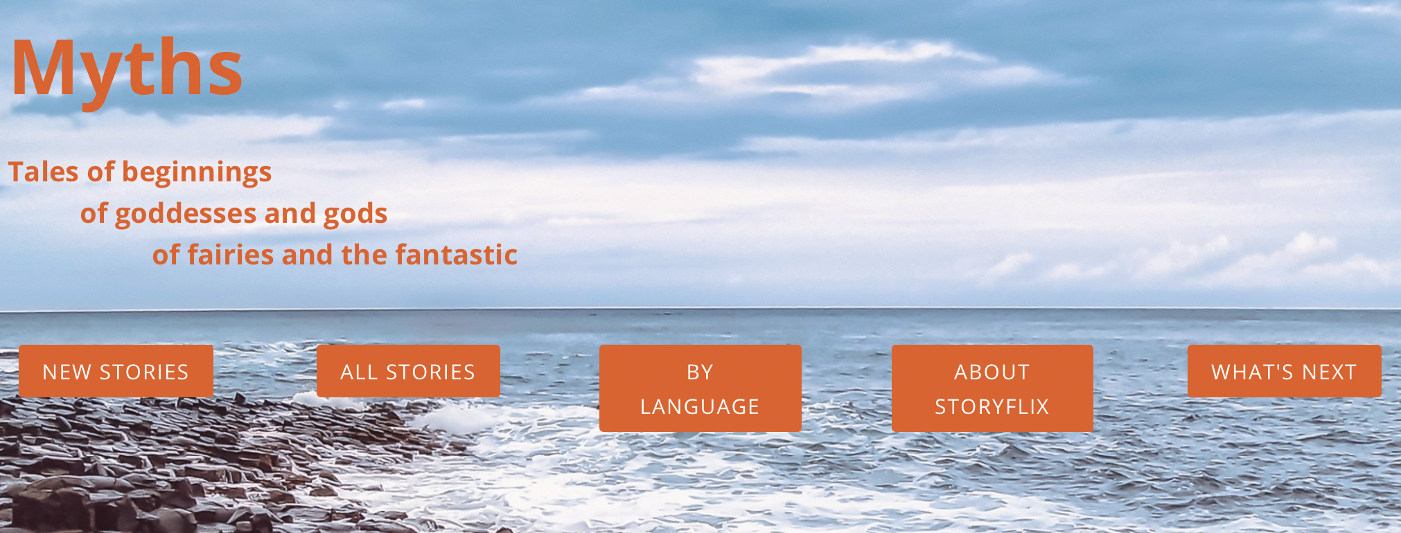 Myths homepage